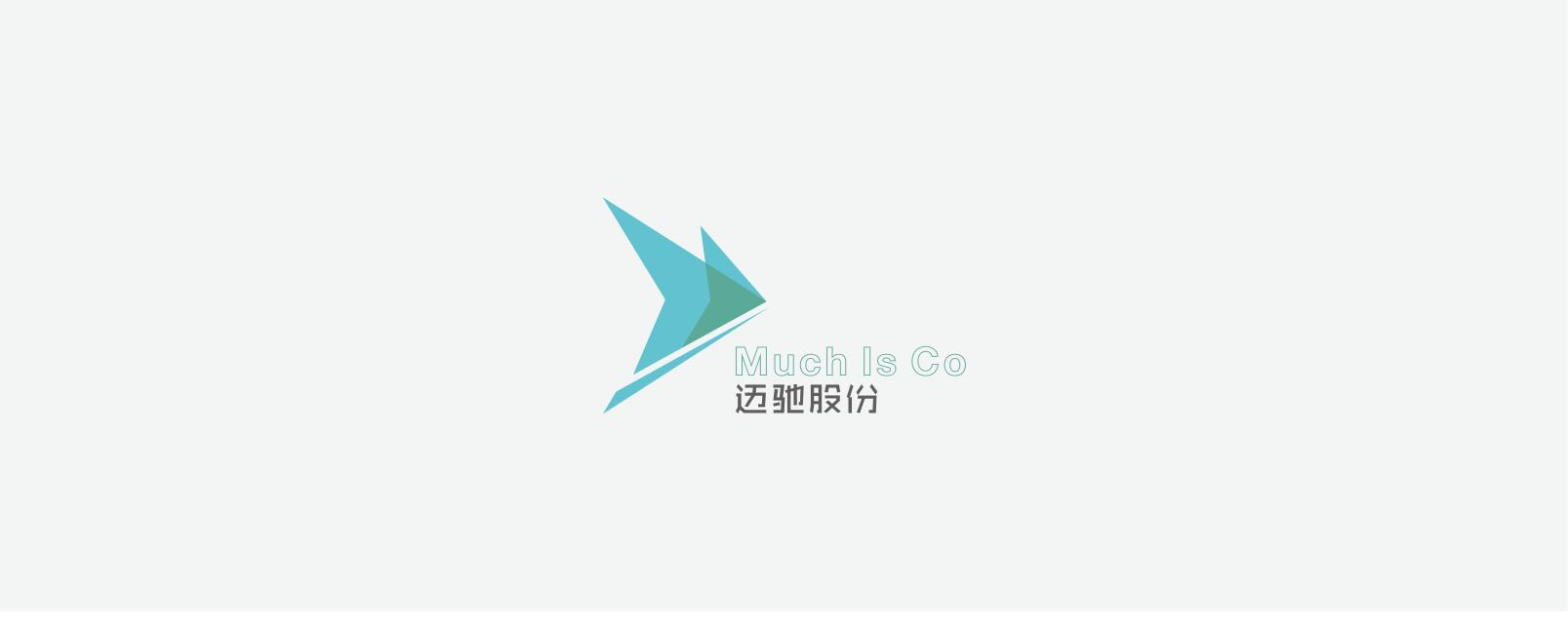武汉标志设计公司,科技公司LOGO设计