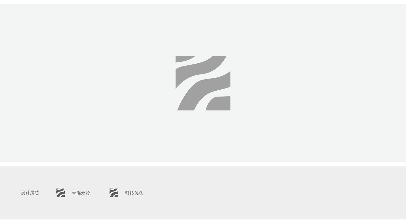 科技公司logo设计,武汉标志设计公司