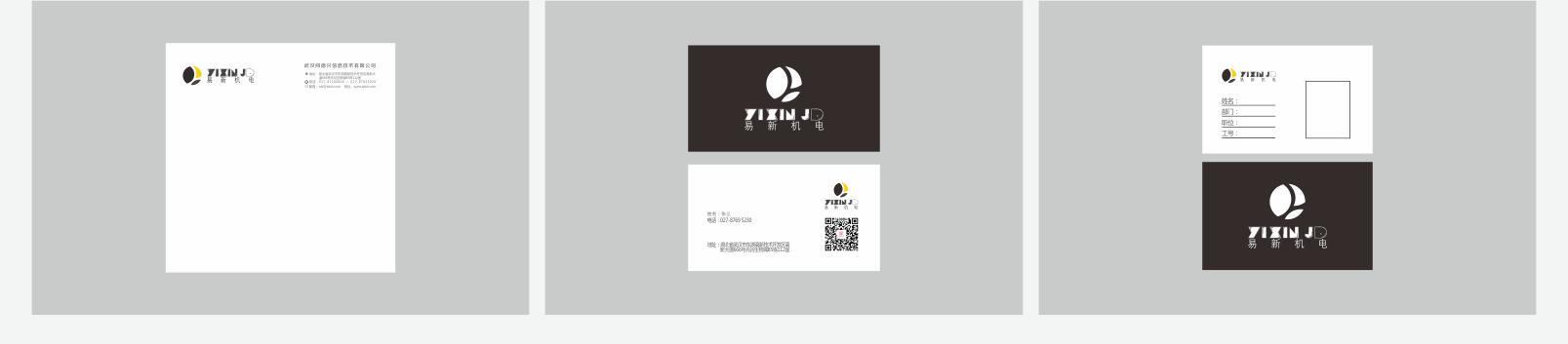 制造业logo设计,武汉logo设计