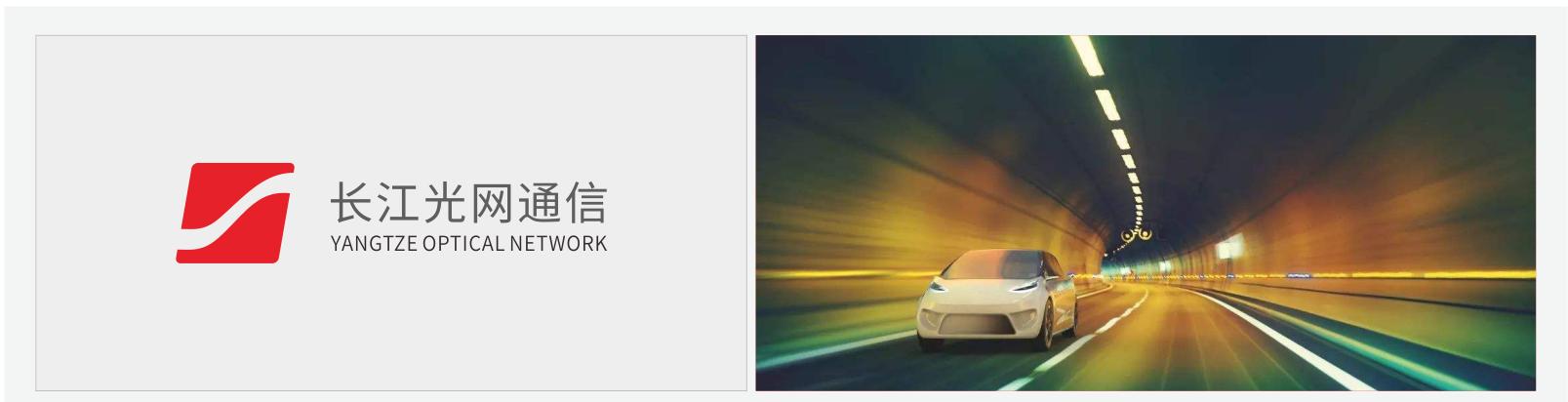 网络公司logo设计,武汉logo设计公司
