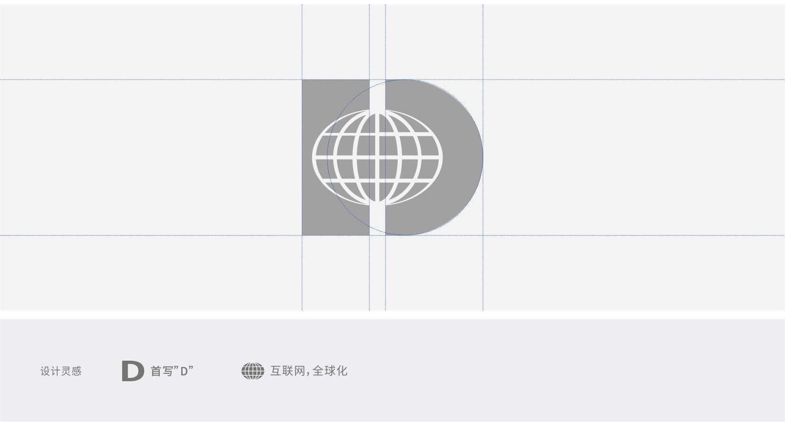 武汉标志设计,互联网logo设计