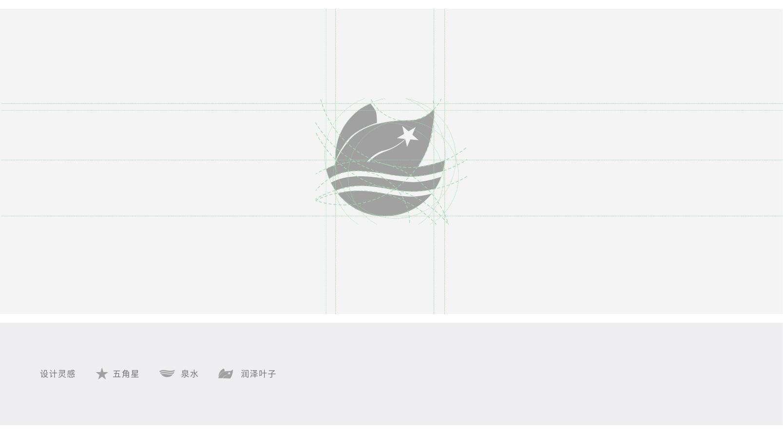 武汉标志设计公司,生物科技LOGO设计
