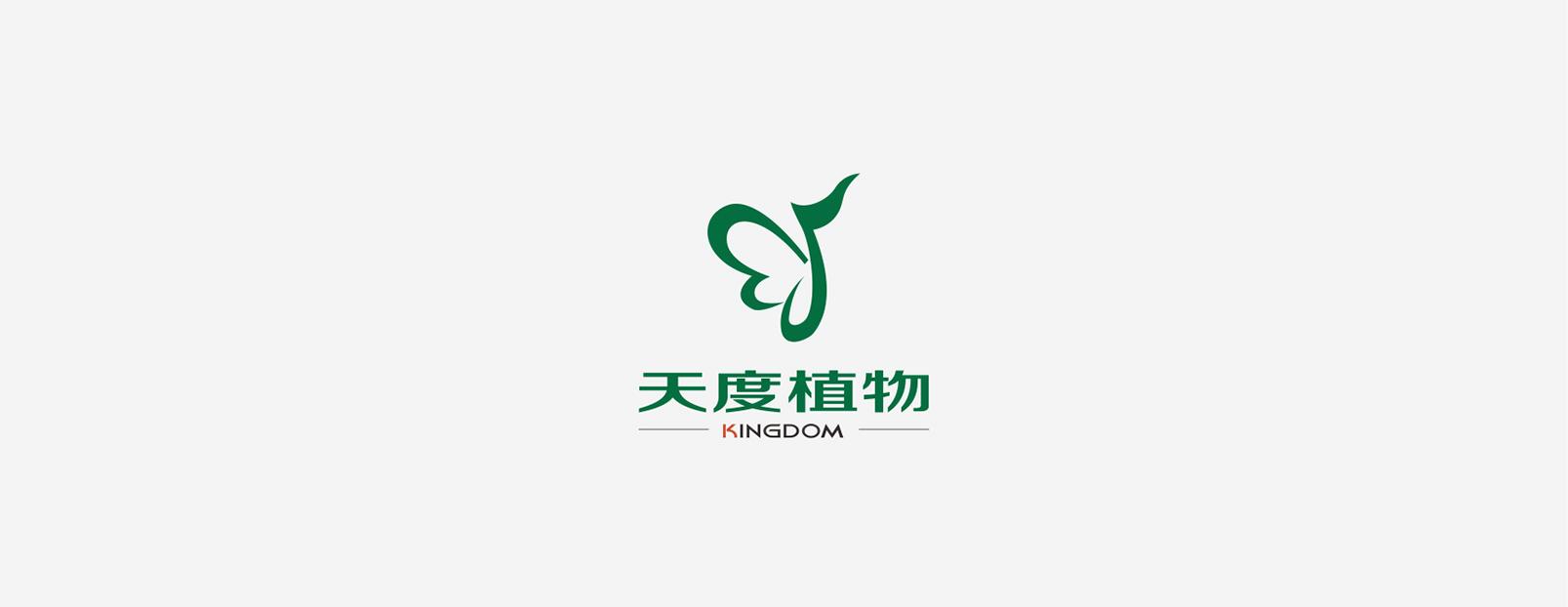 武汉LOGO设计公司,植物LOGO设计