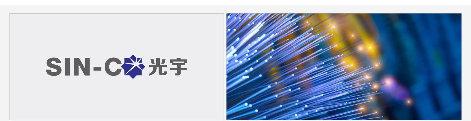 武汉logo设计,信息化logo设计