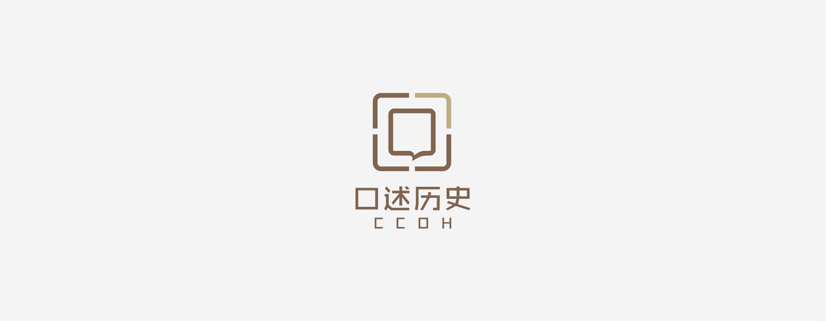 武汉标志设计公司,律师所LOGO设计