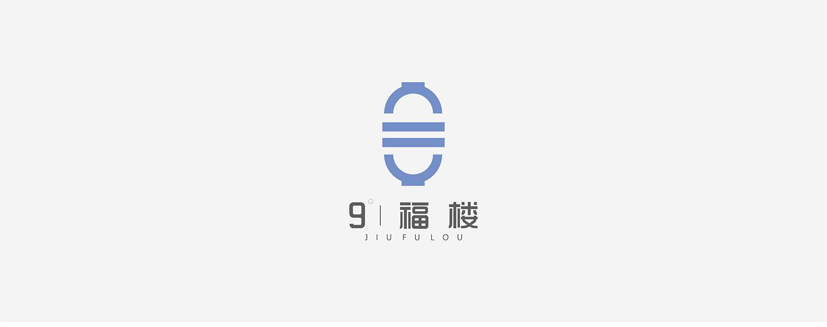 武汉标志设计公司,武汉餐饮LOGO设计
