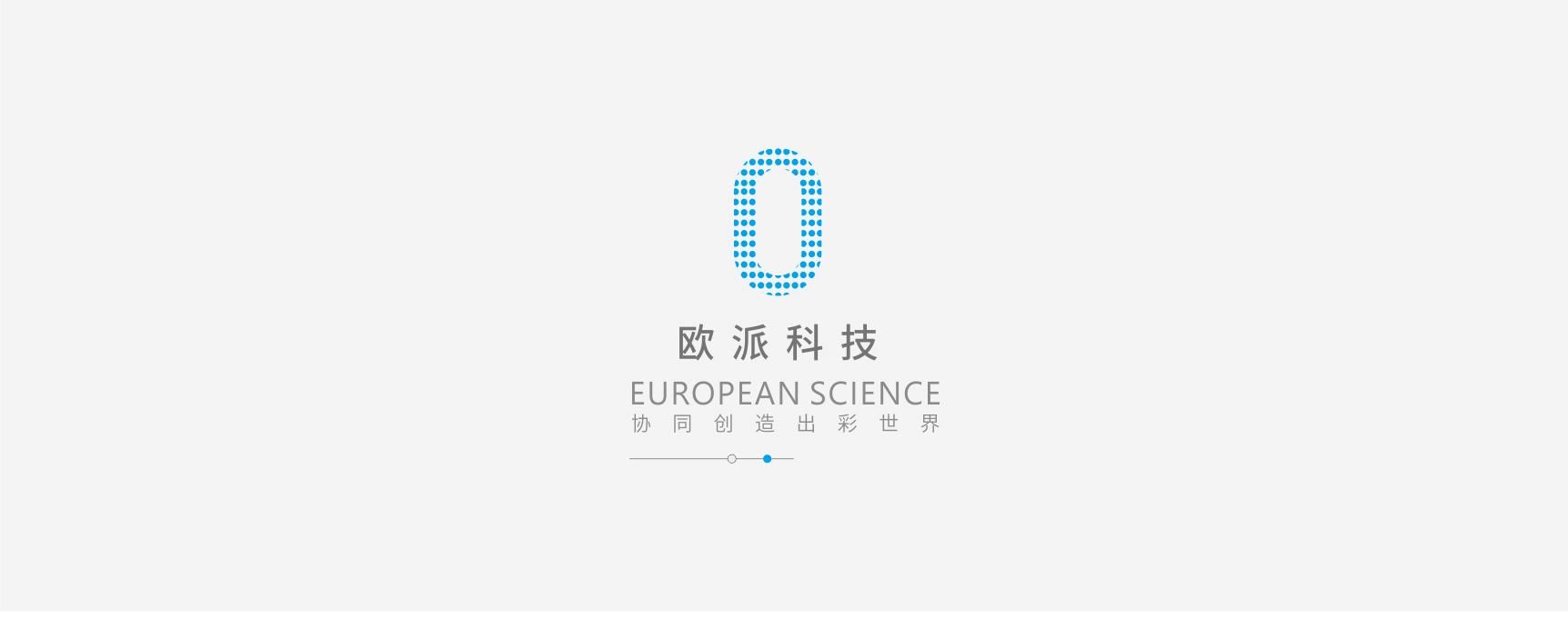 武汉标志设计,科技logo设计