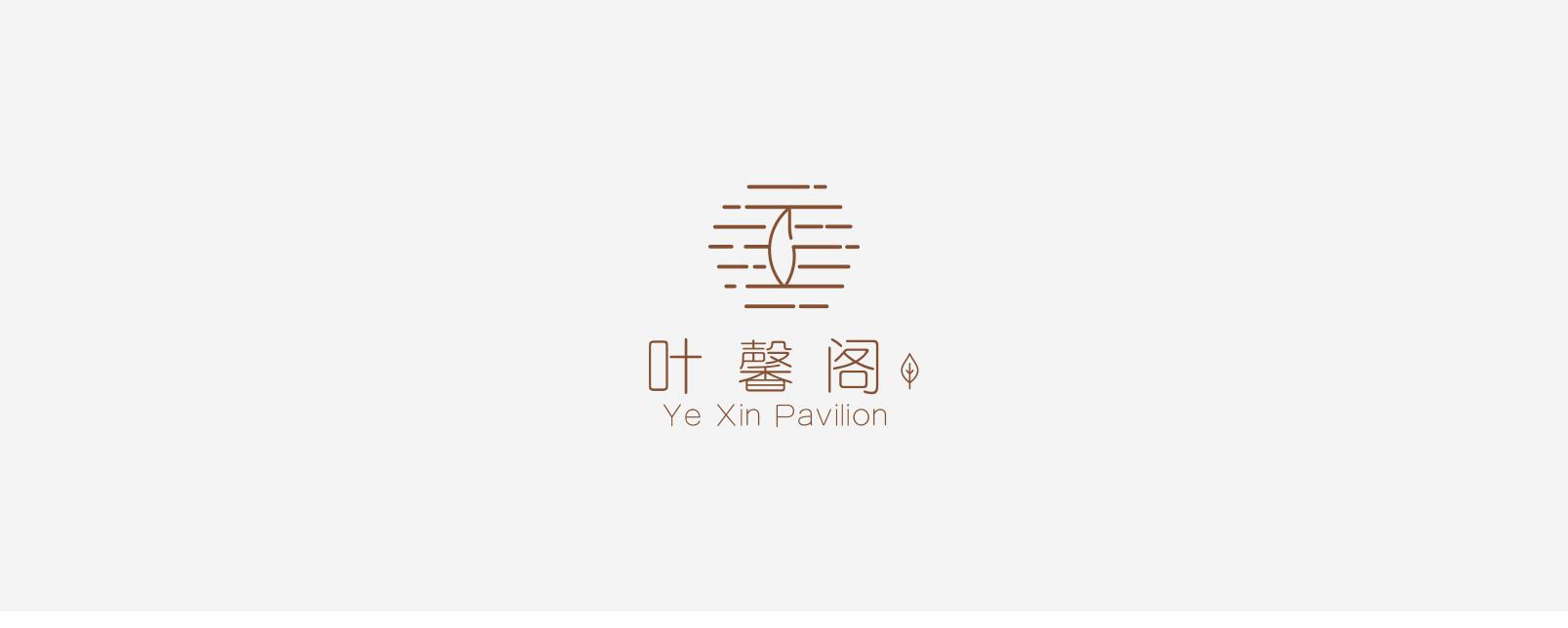 武汉logo设计公司,茶品牌logo设计