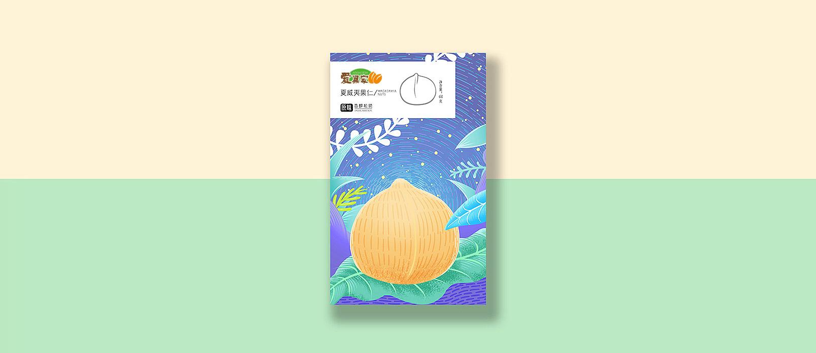 山东包装设计公司提供茶叶的包装设计方案服务