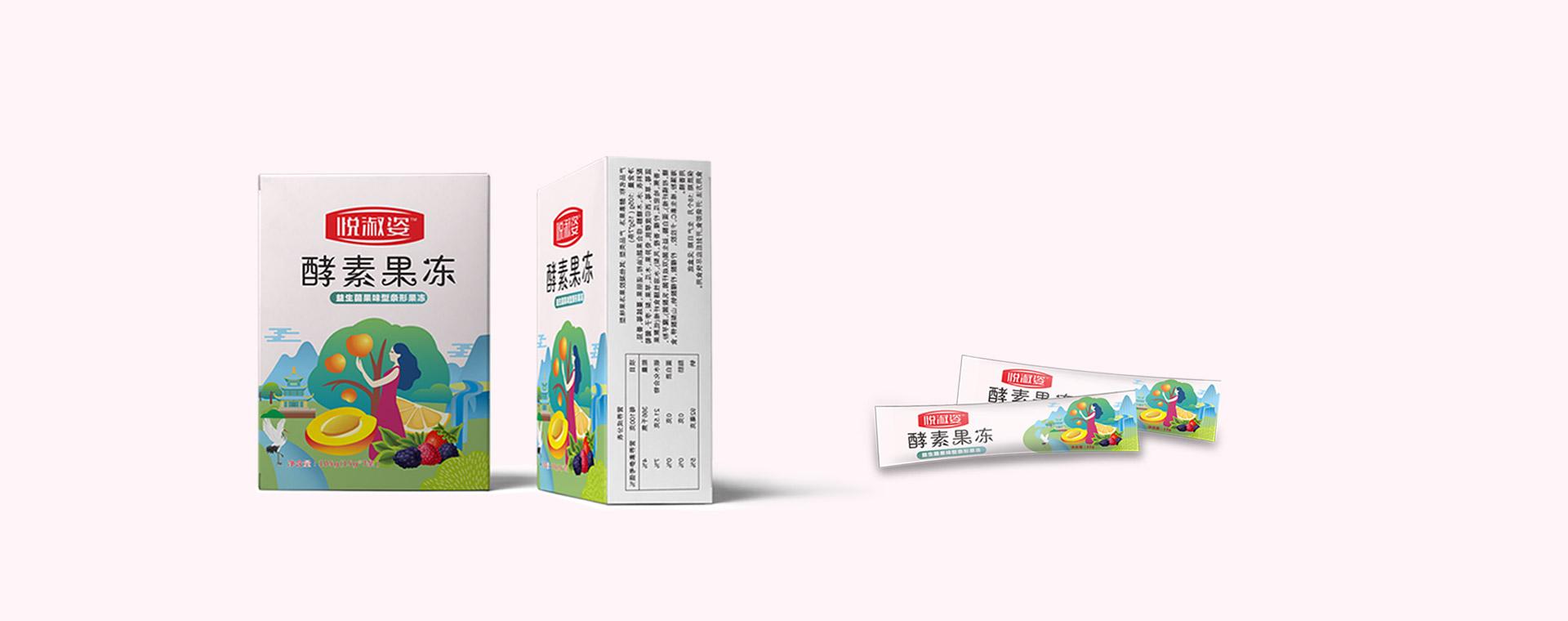 饮料包装盒设计图片欣赏 果汁饮料包装设计案例