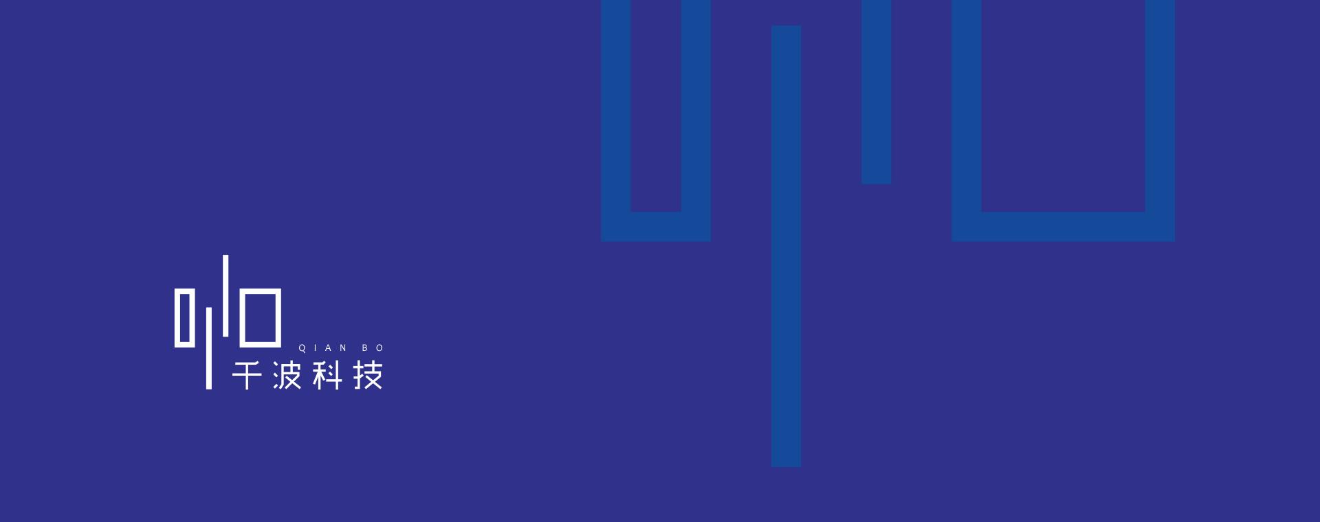 千波科技logo设计