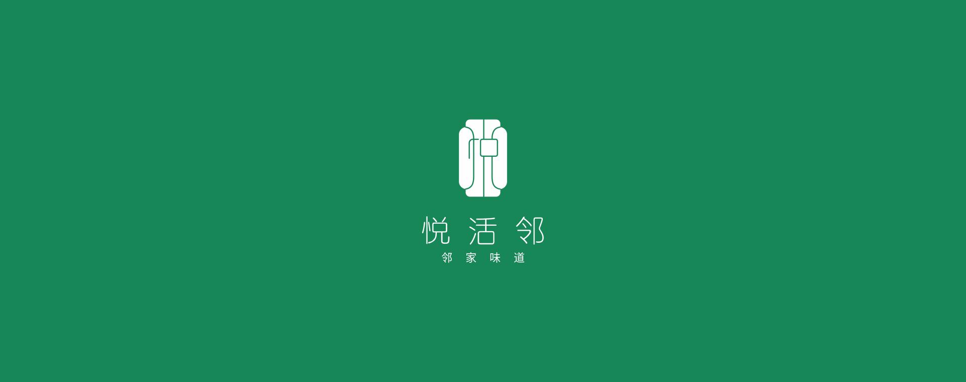 主题酒店logo体现邻家味道