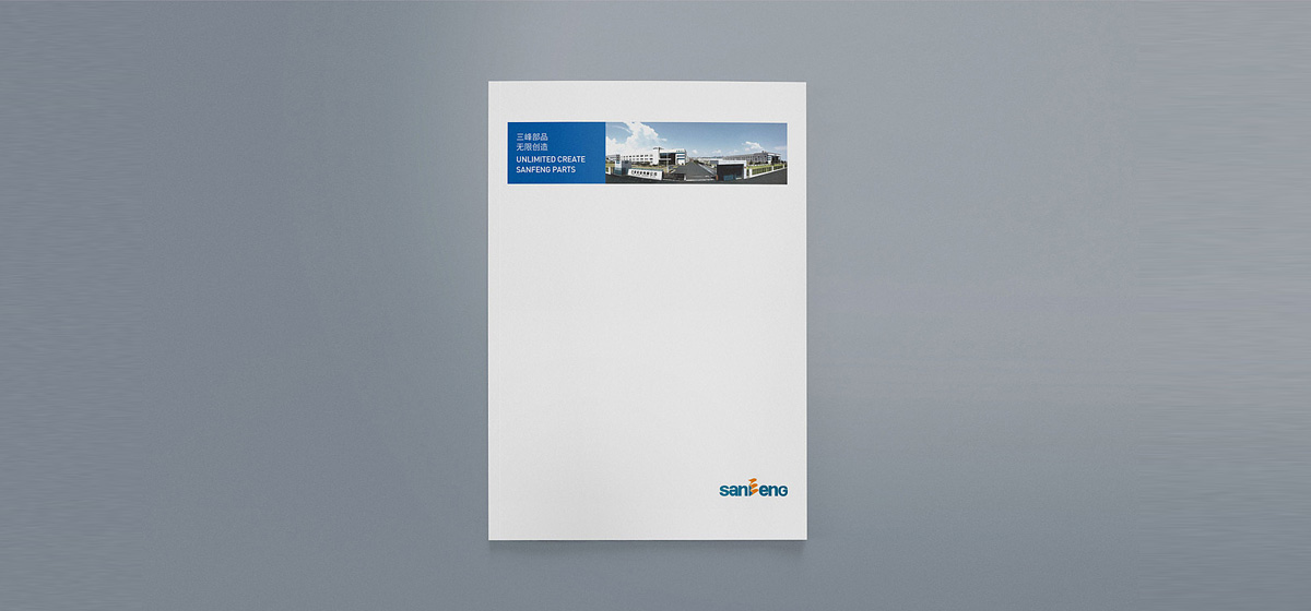 样本画册设计如何设计企业产品样本图册