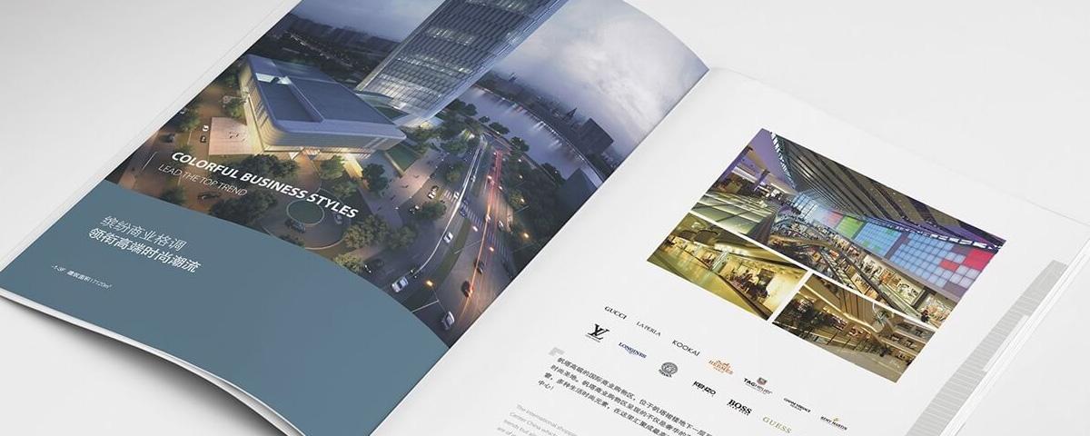 产品画册设计注意什么