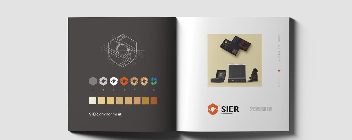 创意企业宣传册设计制作方法技巧