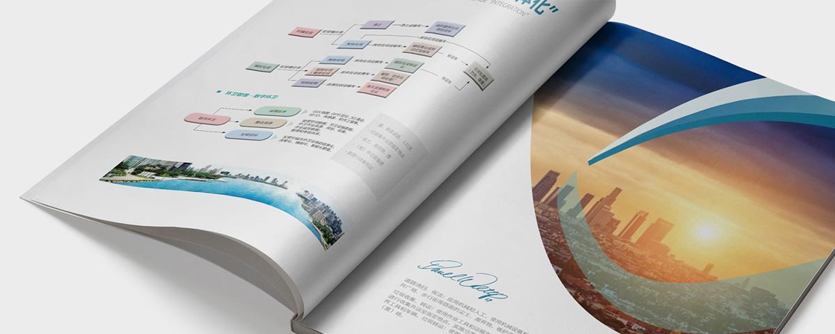 公司宣传册印刷质量要求