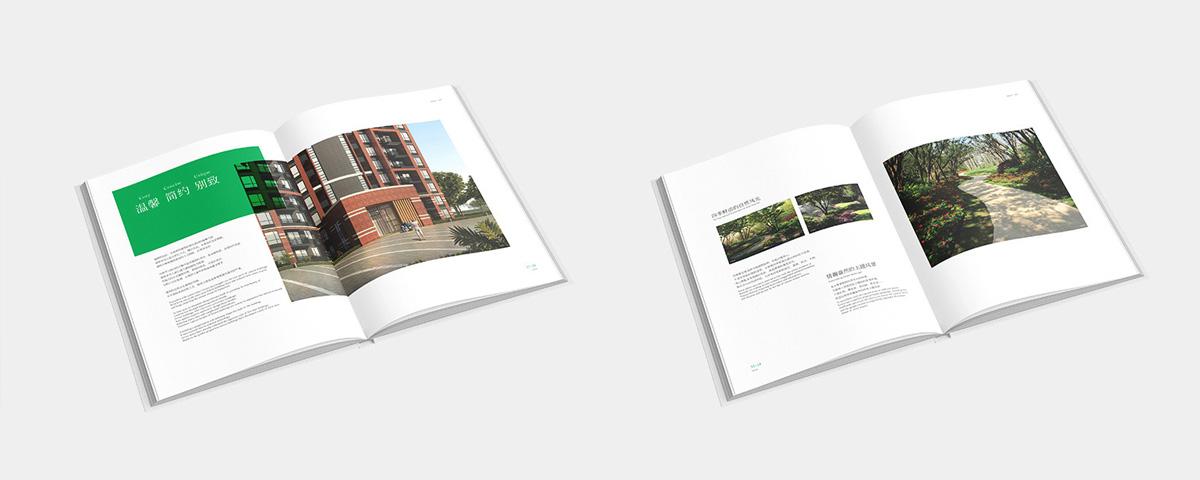 画册设计的重点是什么